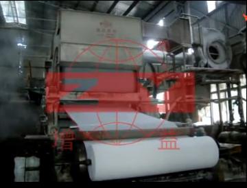 大型廠家衛生紙機設備案例