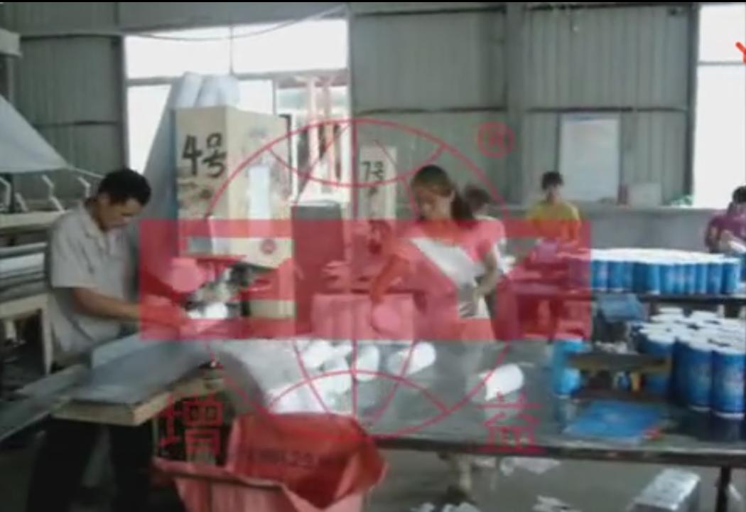 衛生紙機切紙機械